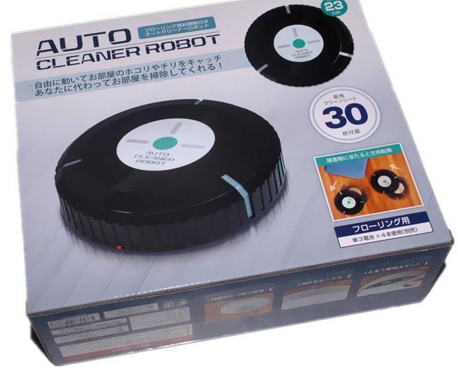 New Style Powerful Vacuum Clean Robot 2015 Japan End 9