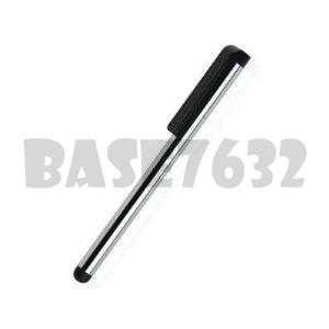 Stylus Pen for Apple Iphone, Ipad Touch,Samsung Screen Black/ Silver