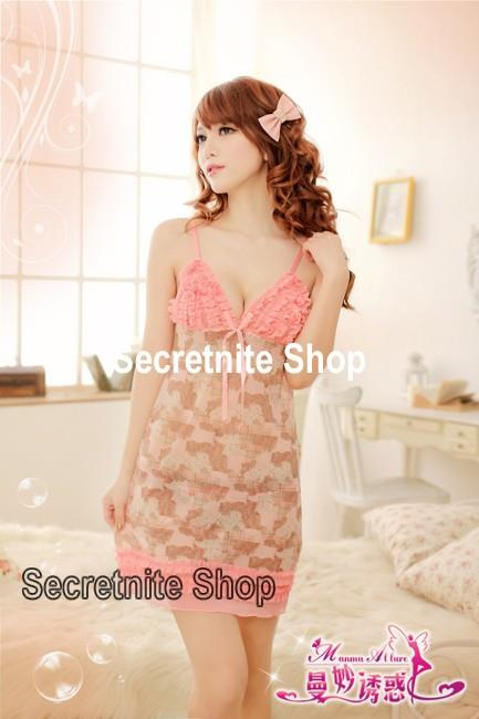 Sun @ Sexy Pink Babydoll Lingerie with G-string S-1256