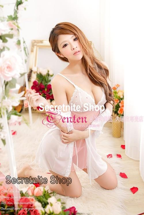 Sun @ Sexy Pink Babydoll Lingerie with G-string S-1379