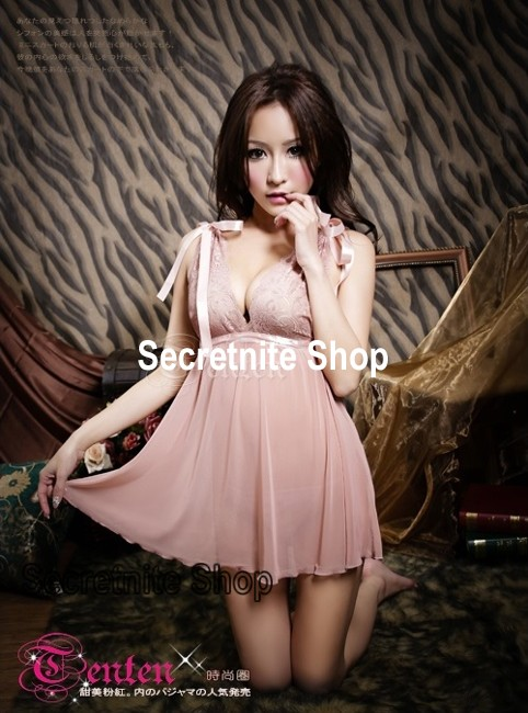 Sun @ Sexy Pink Babydoll Lingerie with G-string S-979