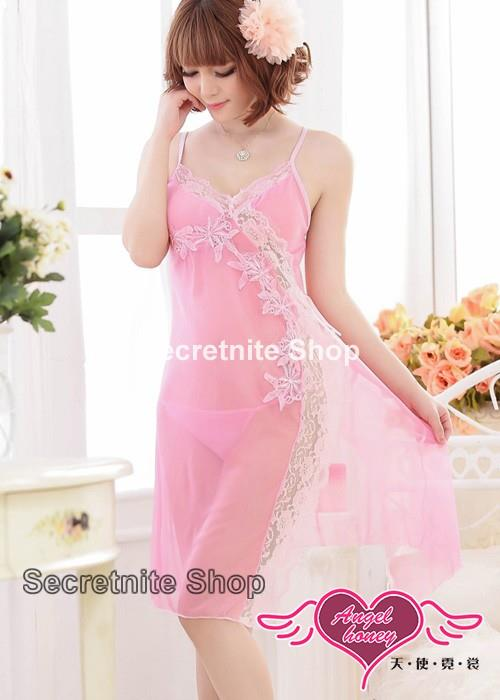 Sun @ Sexy Pink Lingerie Babydoll with G-string S-954