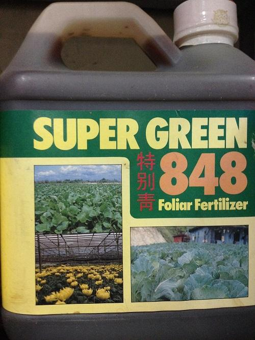 Super Green 848 4L @Imported Foliar Fertilizer - Vegetables