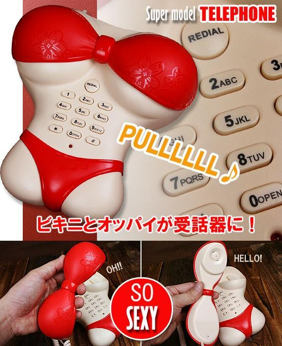 SUPER MODEL TELEPHONE (Special Gift For Christmas / Birthday / Party)