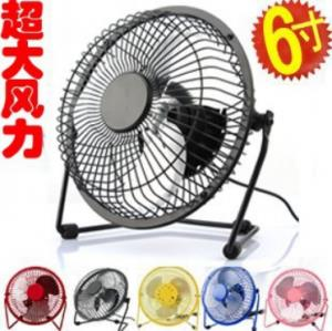 Super Quiet 6 Inchi USB Aluminium Leaf Iron Fan