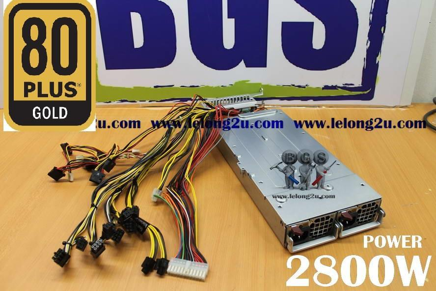 SUPERMICRO 2800w  80Plus Gold 24pin Power supply