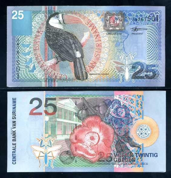 Suriname p-148 25 gulden nd (2000)unc