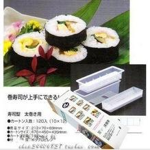 SUSHI MAKER PLASTIC MOULD DIY - FUTOMAKI