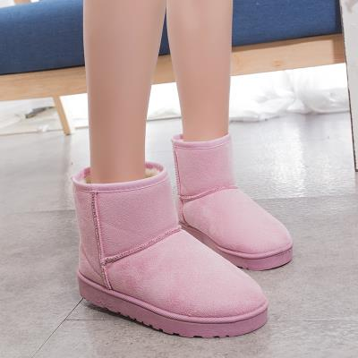 Sweet Girl Winter Boots Winter Shoes Casual Shoes