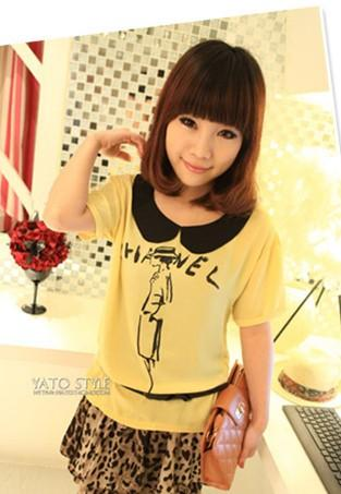 Sweety Baby-Collar 'Channel' Blouse (Yellow)
