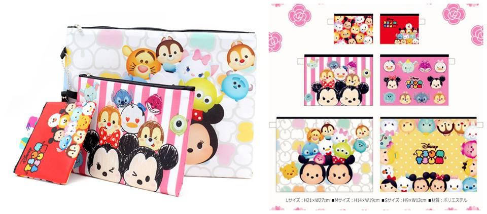 SY0299 TSUM TSUM FILE HOLDER SET (3PCS IN SET)