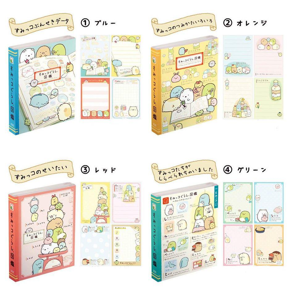 SY0349 SUMIKKO GURASHI STICKY NOTES
