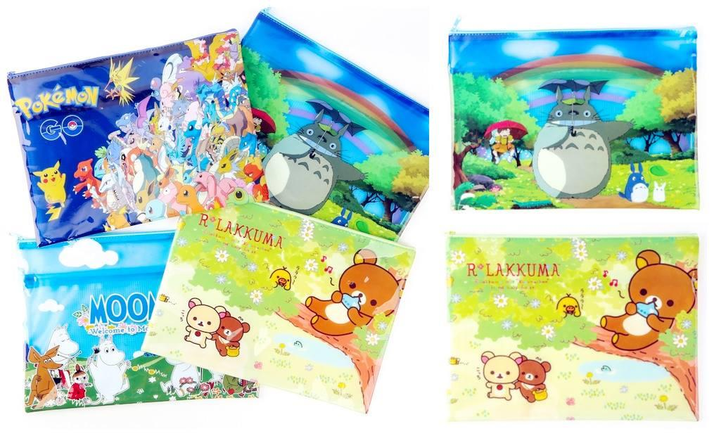 SY0421 ICONIC CARTOON FILE