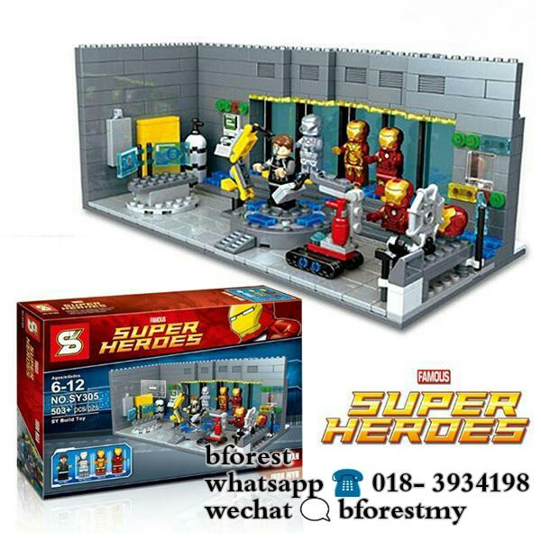 SY305 Iron Man Armor Weapons Base Station