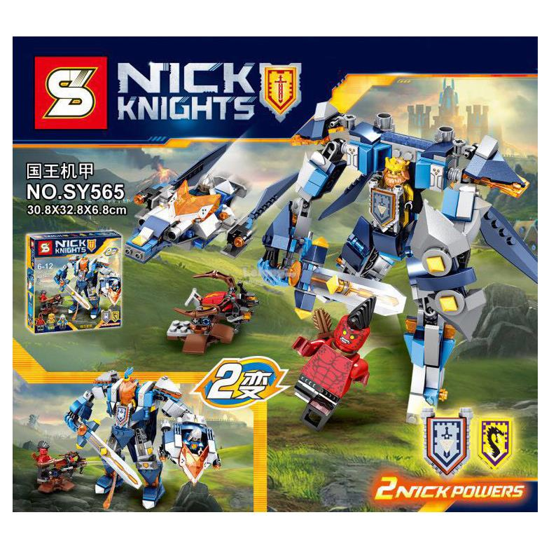 SY565 Nexo Knights 2 in 1 The King Mech Combination (427pcs)