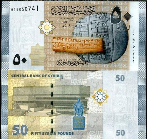 SYRIA 50 POUNDS 2009 P 112 UNC