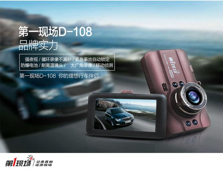 Szdyxc D-108 Rearview Mirror Camera Video Recorder Car DVR 1080P 3'' I