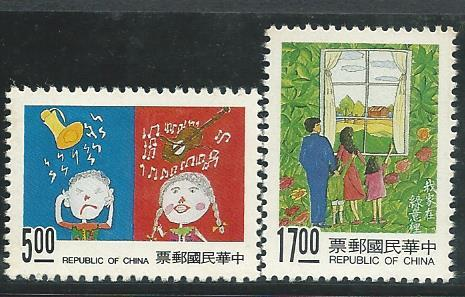 TA-19930605 TAIWAN 1993 ENVIRONMENTAL PROTECTION 2V MINT