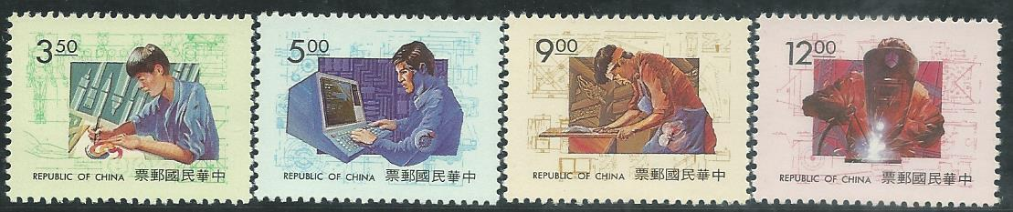 TA-19930724 TAIWAN 1993 MODERN TECHIQUE 4V MINT
