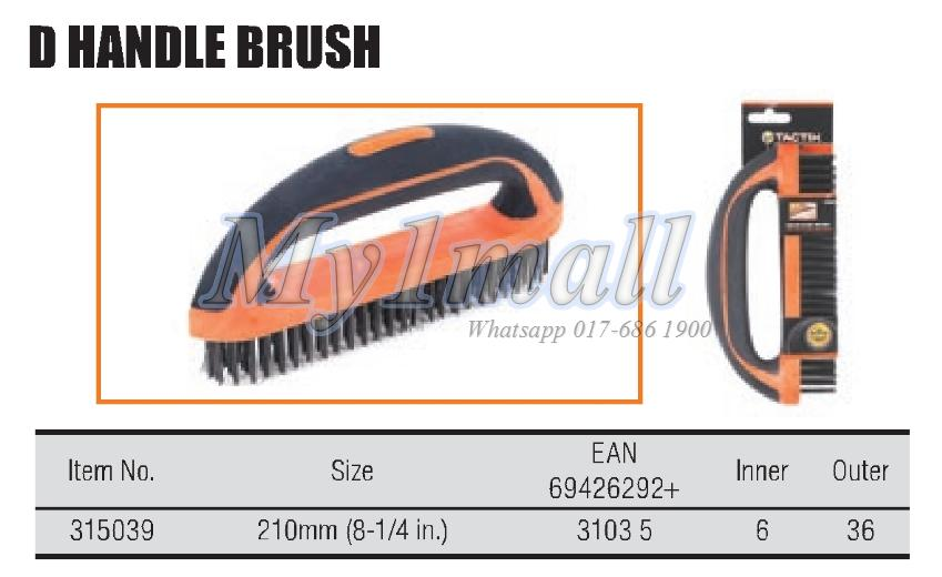 "TACTIX 315039 D TYPE BRUSH 8-1/4""(210MM)"
