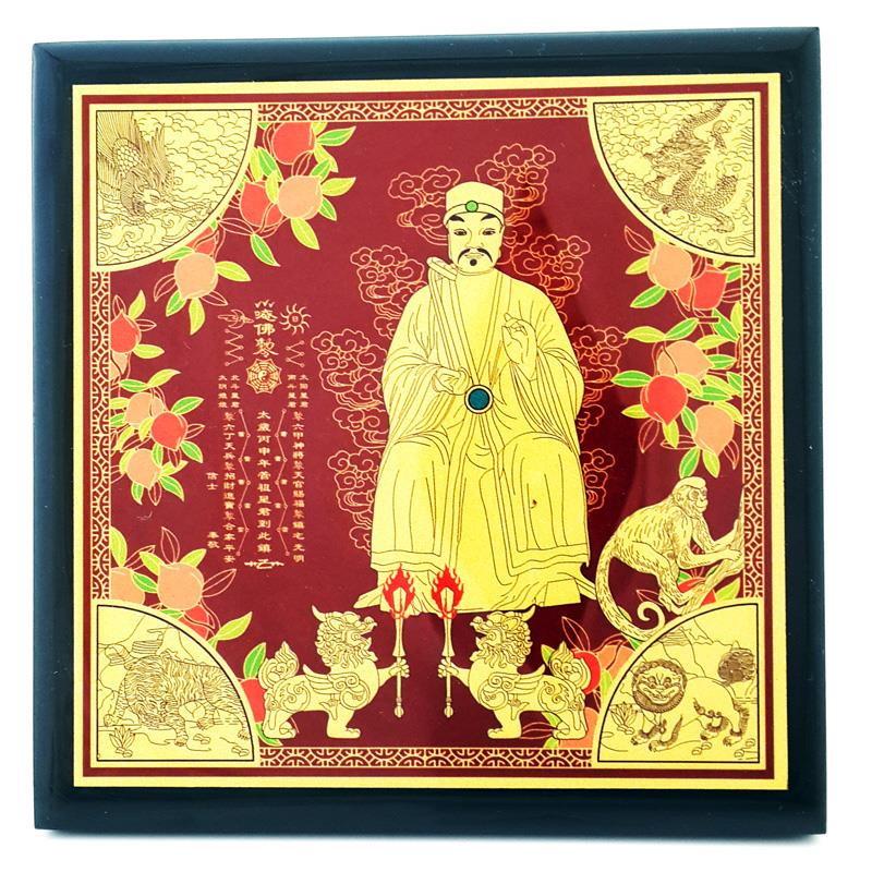 Tai Sui Plaque for the Year of 2016