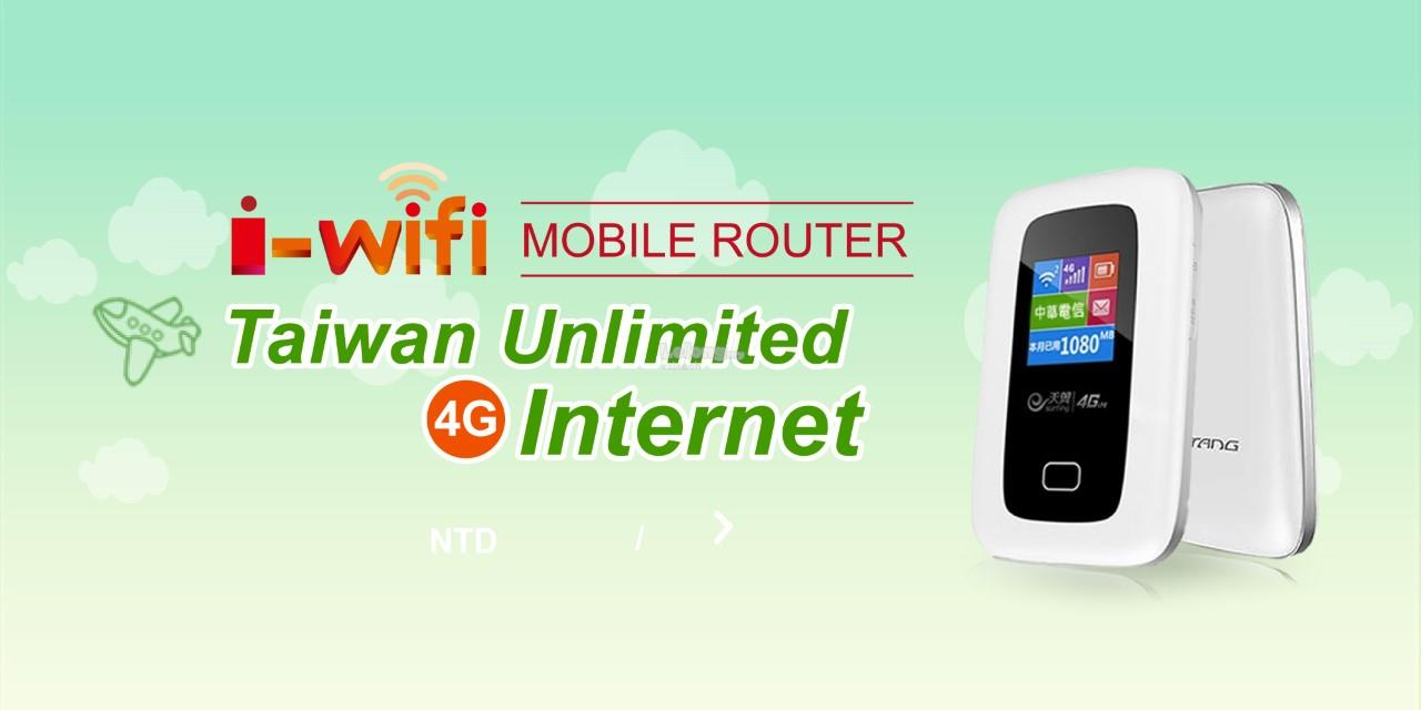 Taiwan Daily Mobile WIFI services