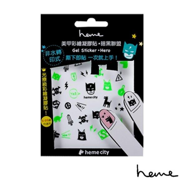 Taiwan Heme City Color Party Gel Stickers 4 pcs with nail colors