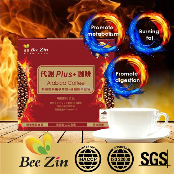 Taiwan Best Seller - Beezin Metabolism Slimming Coffee - Halal Approve