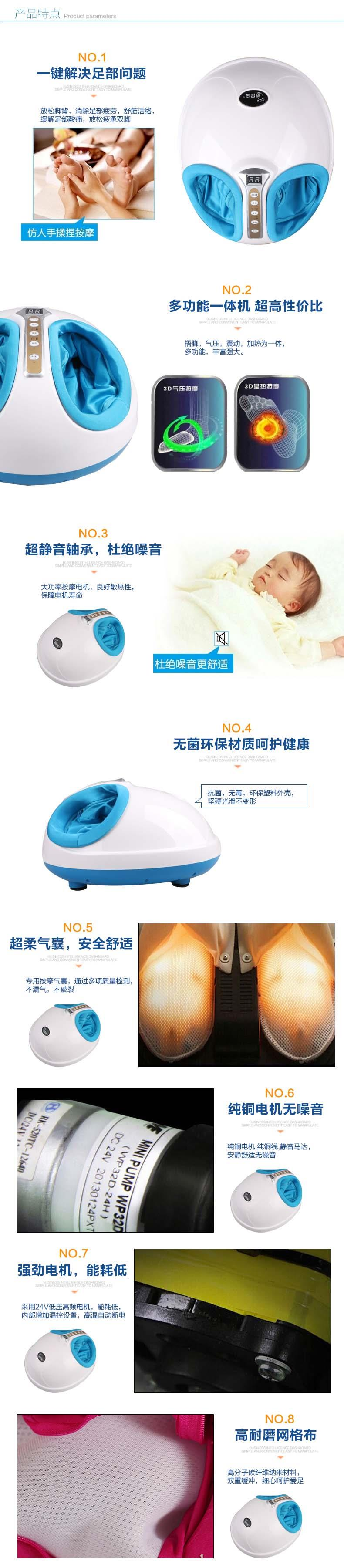 Taloha High Quality Foot Massager + Reflexology with Heating Function