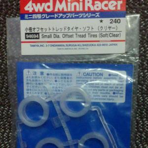 Tamiya Mini 4WD 94694 Small Dia Offset Tread Tires (Soft/Clear)