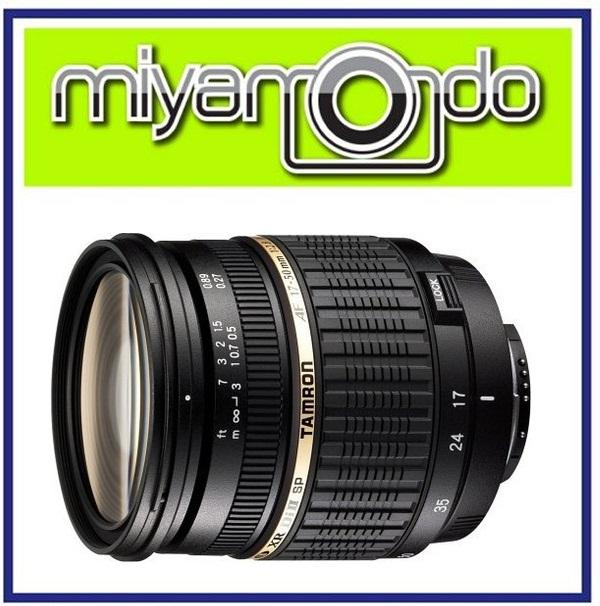 NEW Tamron SP AF 17-50mm F/2.8 XR Di II LD IF Lens For Nikon