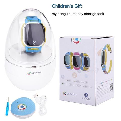 TENCENT QQWATCH SMARTWATCH PHONE FOR KIDS - YELLOW