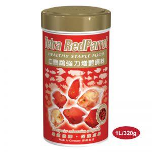 Tetra Red Parrot 1 Liters/320g (Exp 01/17)
