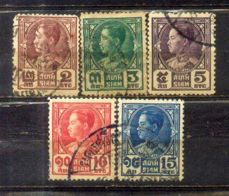 Thailand Siam Old Stamps Lot 3