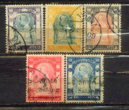 Thailand Siam Old Stamps Lot 4