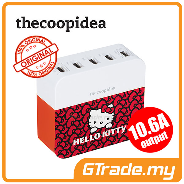 THECOOPIDEA 10.6A Charger Station Hello Kitty PT Samsung Note 2 3 4 5