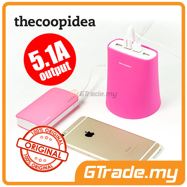 THECOOPIDEA 5.1A 4 USB Charger PK Samsung Galaxy S6 Edge+Plus S5 S4
