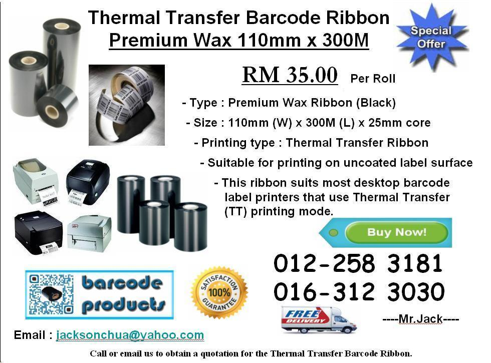 Thermal Transfer Barcode Ribbon -Premium Wax Type 110mm x 300M