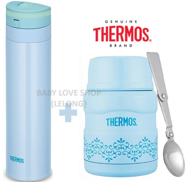 Thermos 450ml Ultra Light Tumbler + 470ml Stainless King Food Jar