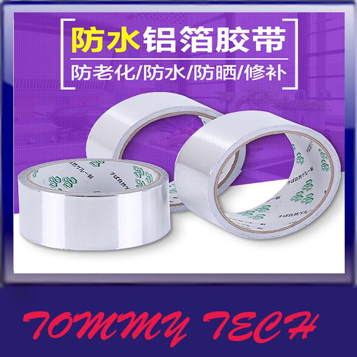Thickening adhesive heat resistant aluminum foil tape multi functional
