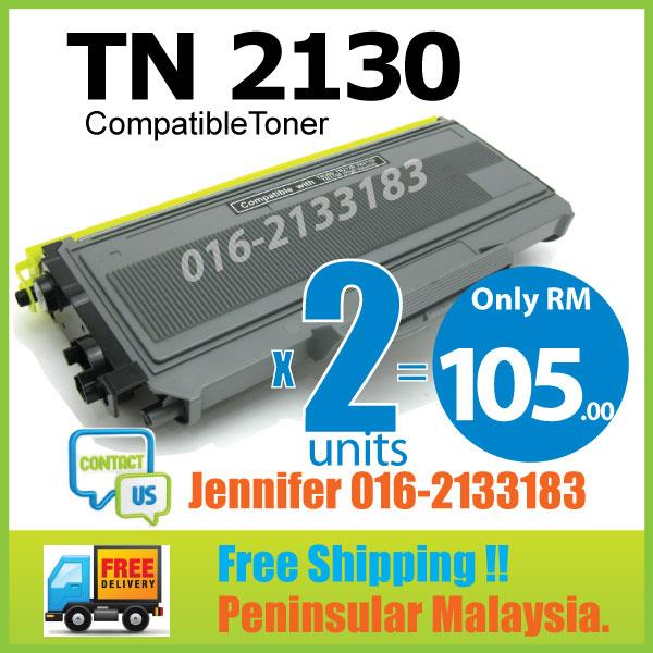 MY TN2130/TN 2130 Laser Toner@Brother DCP 7030/7040/7045N/HL 2140/2150