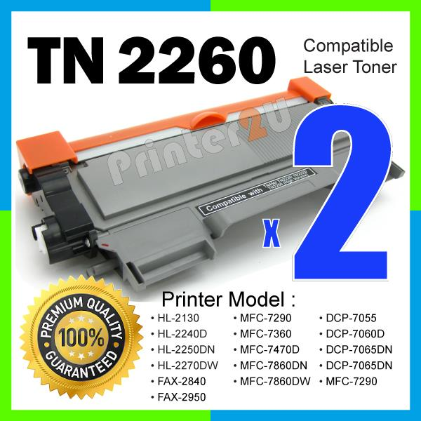 TN2260/TN2280 Compatible Brother DCP-7060D/7055/7065DN/FAX2840/FAX2950
