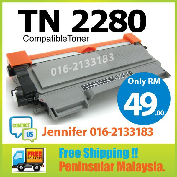 TN2280/TN 2280 Compatible Brother MFC7860DN MFC7860dw MFC7290 MFC7470D