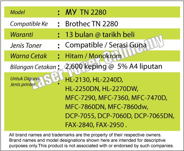 TN2280/TN2260 Compatible Brother DCP-7055/7060D/7065DN/FAX2840/FAX2950