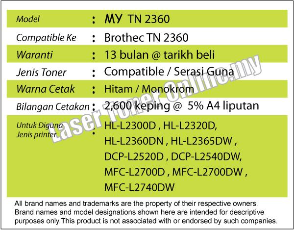 MY TN2360/TN 2360 Compatible-Brother HL-L2300D L2320D L2360DN L2365DW