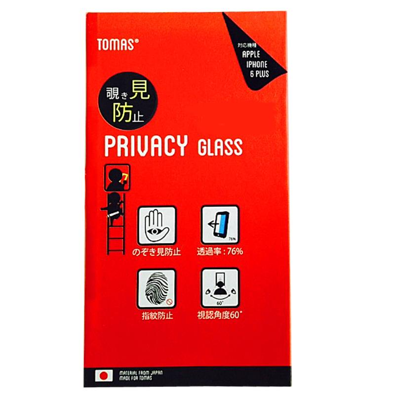 Tomas Privacy Glass Tempered for iPhone 6 Plus