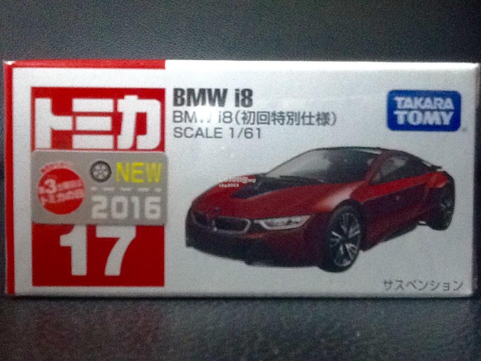 Tomica No. 17-10: BMW i8 (First Limited Color)