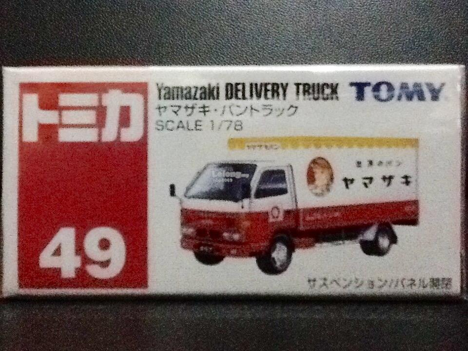 Tomica No. 49-7: Yamazaki Delivery Truck (Blue TOMY)