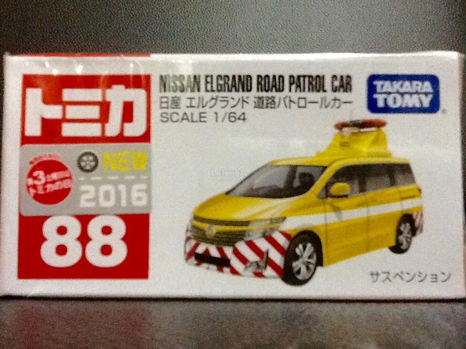 Tomica No. 88-6: Nissan Elgrand Road Patrol Car (First Batch)