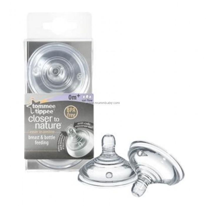 Tommee Tippee Closer to Nature Teats 2 x Vari Flow (0m+)
